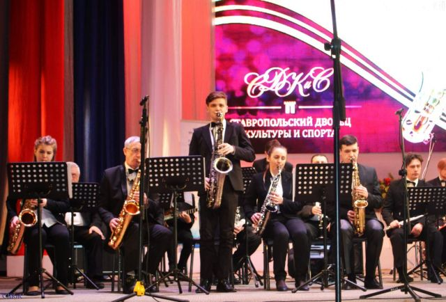 В Ставрополе 15 марта пройдёт концерт «Для прекрасных дам »