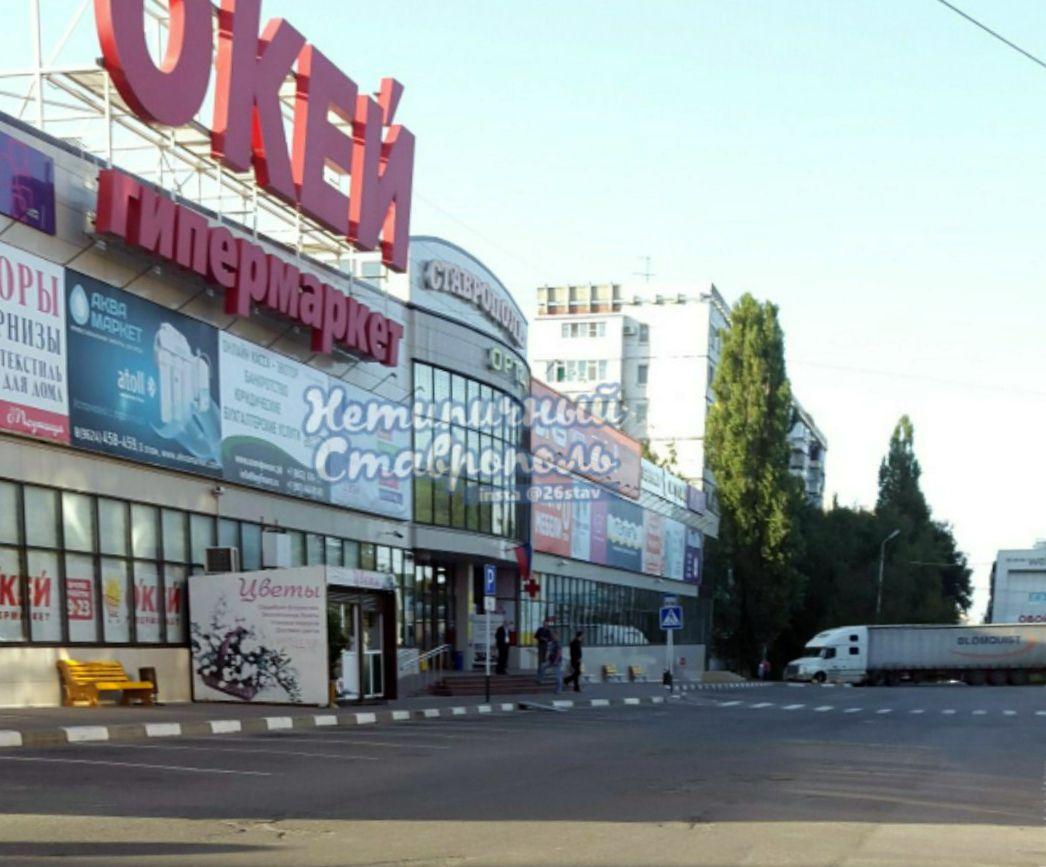 В Ставрополе эвакуировали людей из нескольких торговых центров