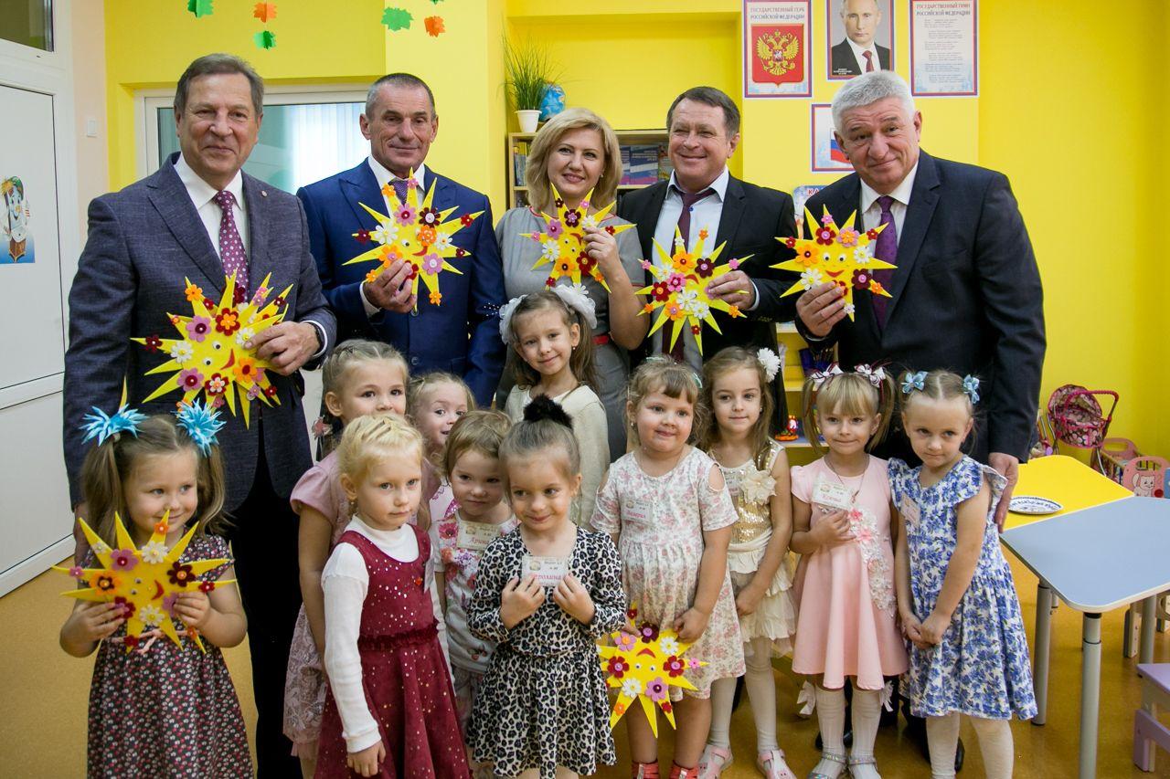 В Ставрополе открылся новый современный детский сад