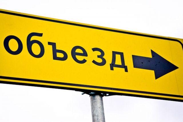 В Ставрополе изменятся маршруты движения автотранспорта