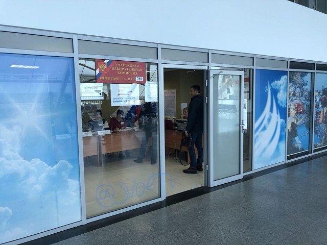 Ставропольцы голосуют прямо из аэропорта Минеральных Вод
