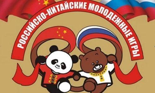 Ставропольский спортсмен завоевал «золото» Российско-китайских молодежных игр