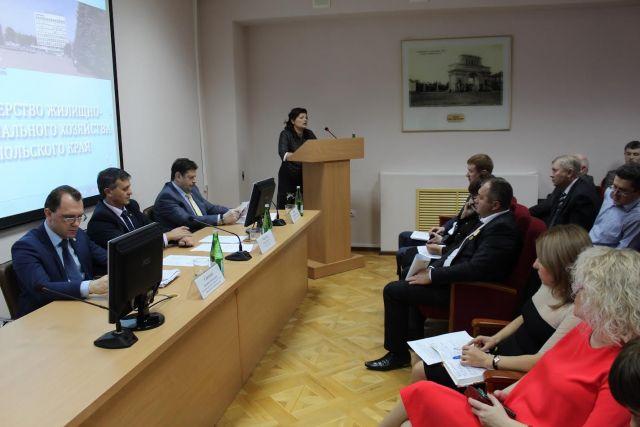Готовность Ставрополья к холодам и привлечение инвестиций в ЖКХ обсудили эксперты