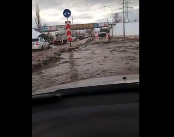 На проспекте Кулакова в Ставрополе затопило дорогу