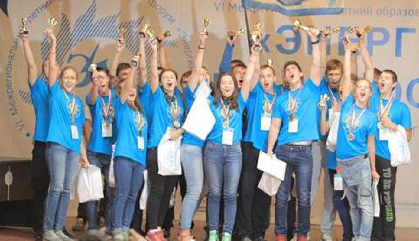 Межрегиональный летний образовательный форум «Энергия молодости» пройдёт в Кисловодске