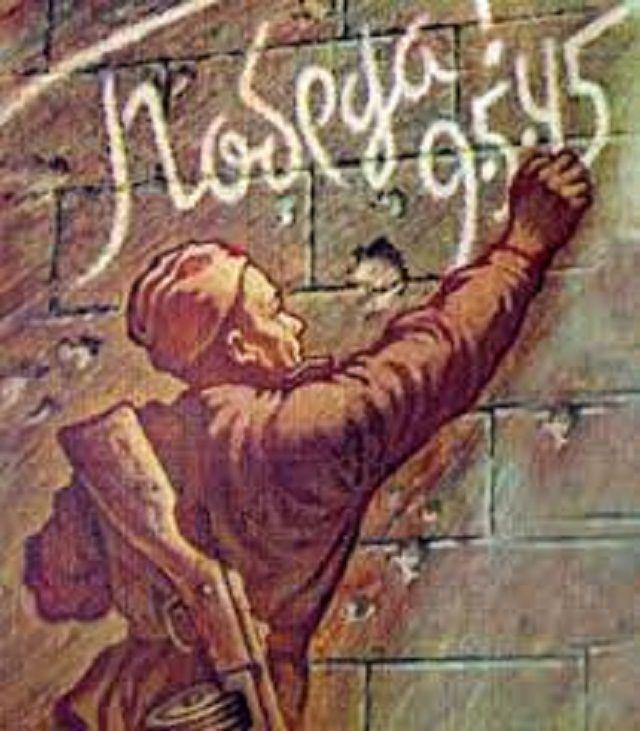 Железноводские школьники нарисуют Победу