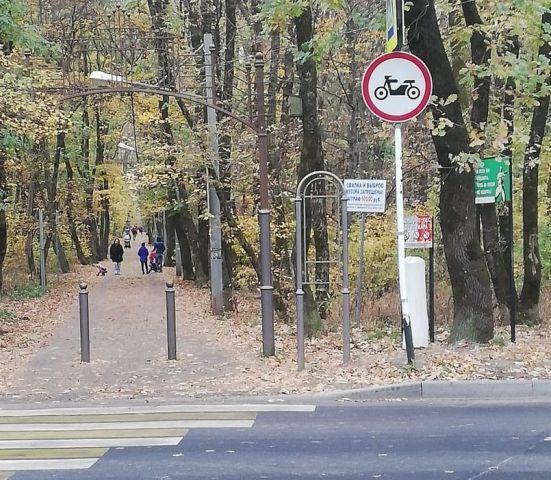 В Ставрополе убрали знак, запрещающим велосипедистам проезд по тропе здоровья