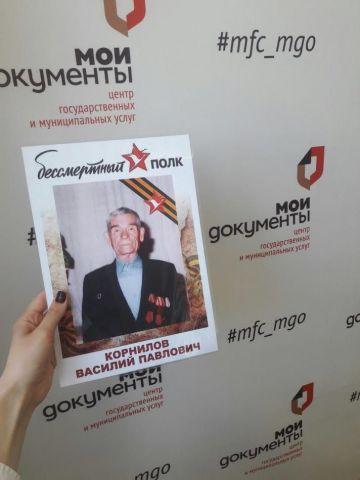 Во всех МФЦ Ставропольского края можно бесплатно распечатать фото для акции «Бессмертный полк»