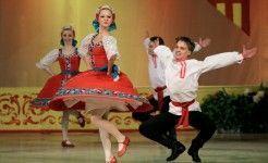 В Пятигорске пройдёт Кубок Северо-Кавказского федерального округа по народным танцам