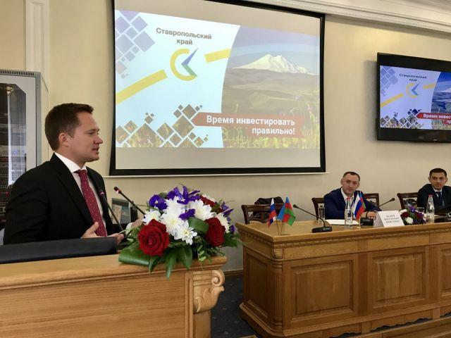Делегацию из Азербайджана заинтересовали индустриальные парки Ставрополья