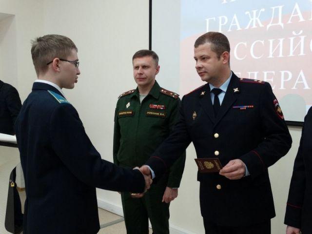 На Ставрополье президентским кадетам выдали паспорта
