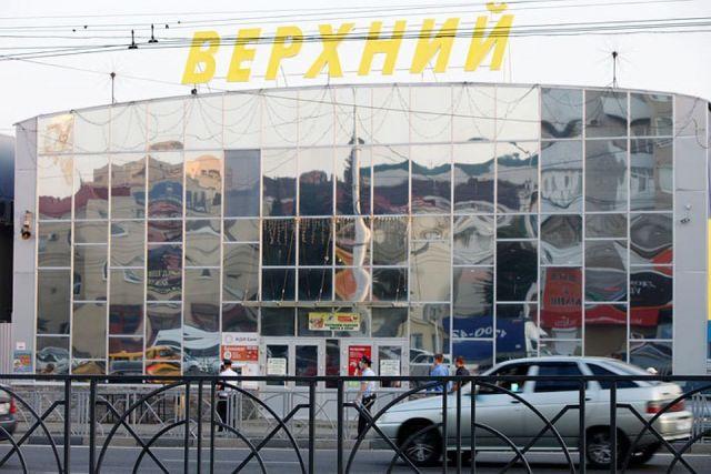 Верхний рынок Ставрополя вернут в муниципальную собственность