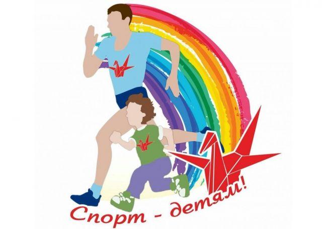 Губернатор Ставропольского края примет участие в благотворительном забеге