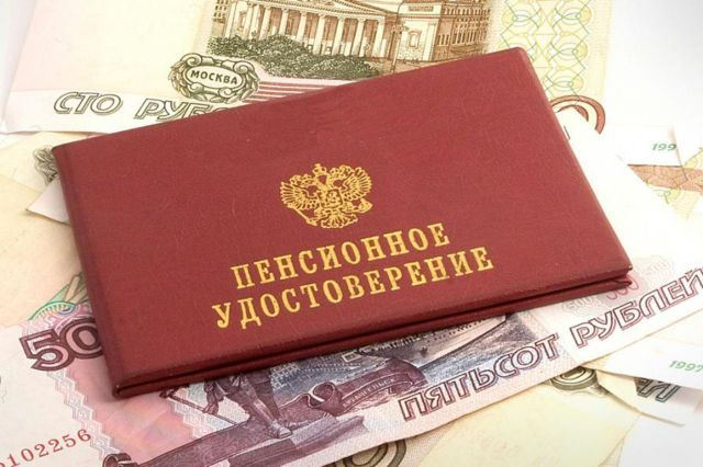 Специалисты ПФР Ставрополья расскажут об увеличении размера страховых пенсий