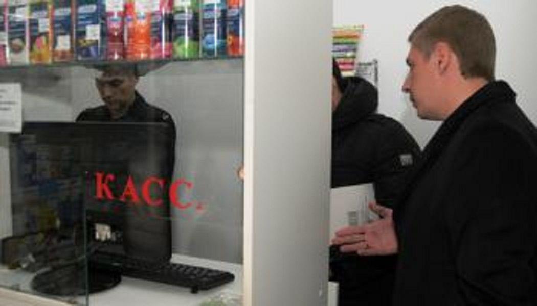Очередную аптеку с «Лирикой» прикрыли на три месяца в Пятигорске
