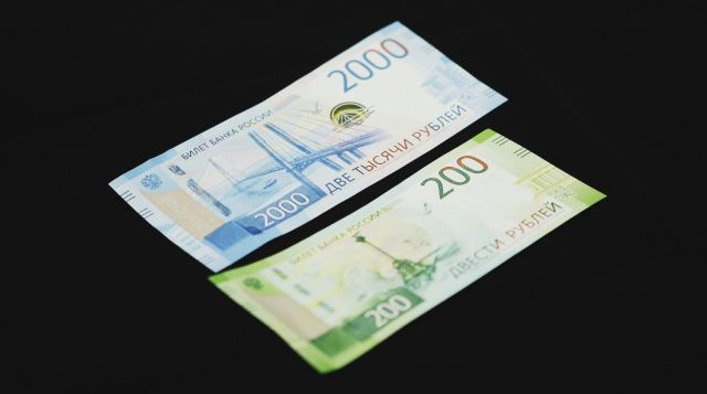 На Ставрополье скоро поступят в обращение новые купюры номиналом в 200 и 2000 рублей