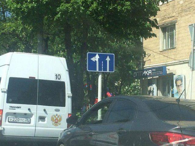 В Ставрополе «обновили» знак направления движения по полосам улицы Ленина