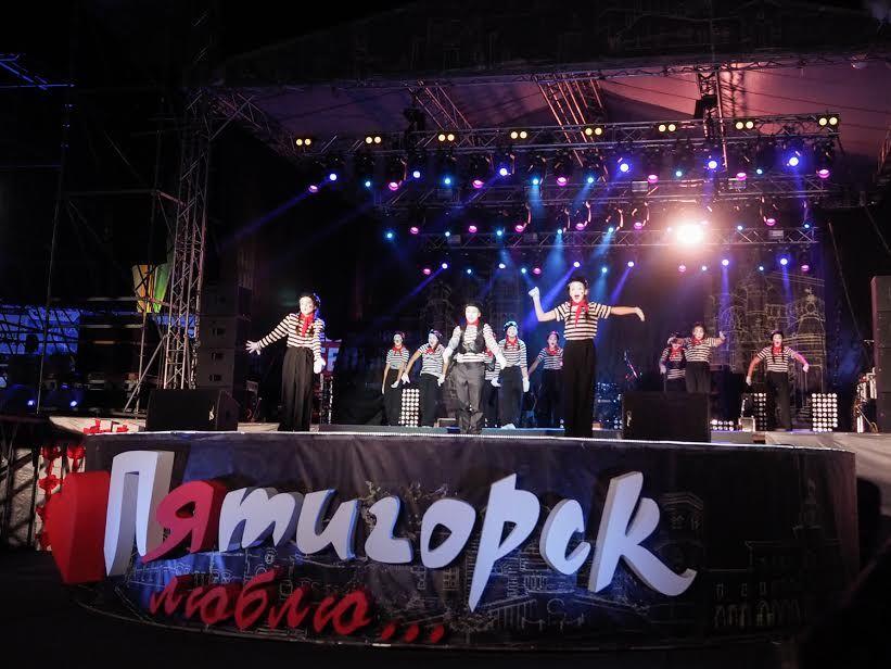 Праздник наПоляне песен завершил День города Пятигорска