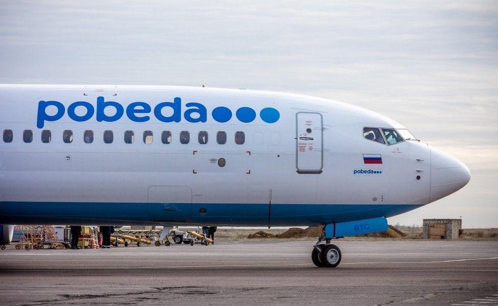 Авиакомпания «Победа» откроет новые рейсы из Минеральных Вод