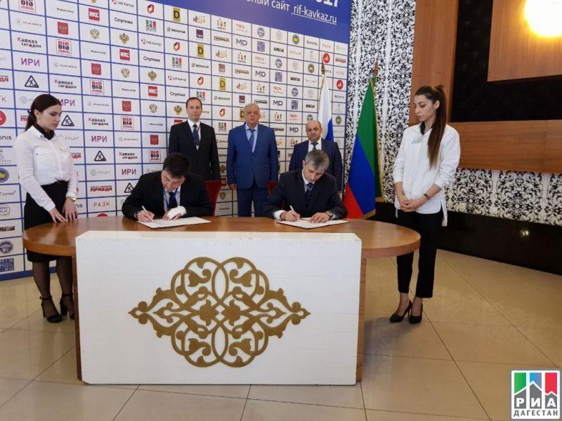 Дагестан и Ставропольский край договорились о сотрудничестве в сфере информационных технологий