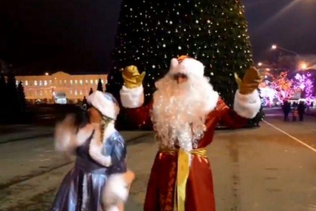 Ставропольцам не понравился скибиди-челлендж от Деда Мороза и Снегурочки