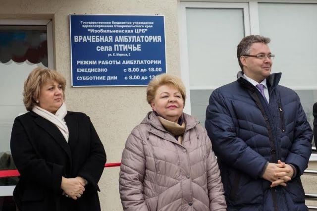 Новая сельская амбулатория открылась на Ставрополье