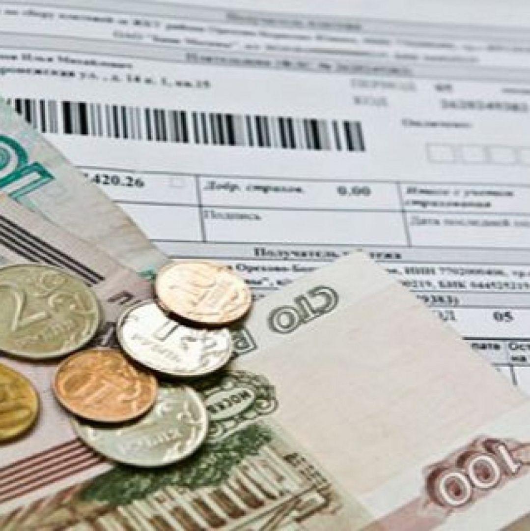 Коммунальщики будут штрафоваться заошибки вплатежках— Прикамская РСТ
