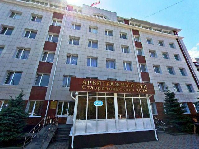 Ставропольское УФАС оштрафовало Сбербанк на 100 тысяч рублей за нарушение рекламного законодательства