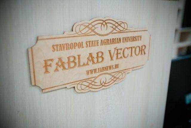 Министр экономического развития Ставрополья посетил Центр молодежного инновационного творчества