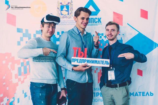 На Ставрополье выбрали лучших молодых предпринимателей