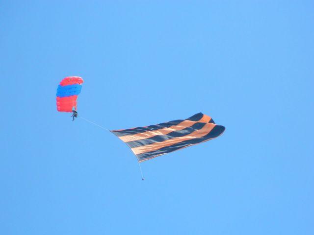 «Победное» авиашоу показали в небе над Ессентуками
