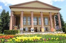 Ставрополь занял первое место среди городов России по природно-экологическому потенциалу
