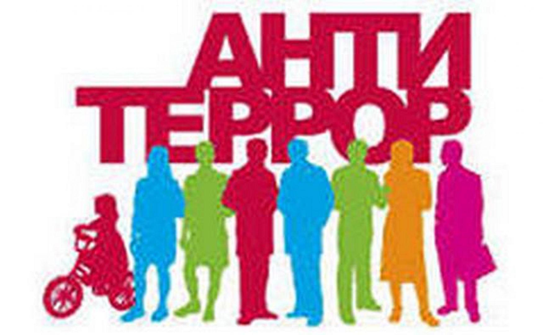 Меры антитеррористической безопасности объектов жизнеобеспечения города обсудили в администрации Ставрополя