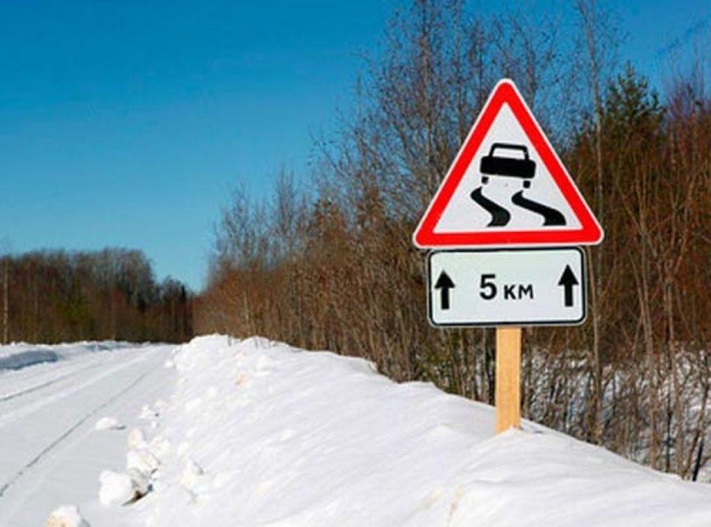 НаСтаврополье 23декабря предполагается ухудшение погоды