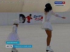 Юные ставропольские фигуристы приняли участие в ледовом шоу