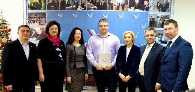 Губернатор края встретился с активистами Общероссийского народного фронта