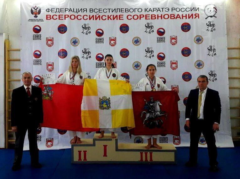 6 медалей завоевали ставропольские каратисты на всероссийских соревнованиях