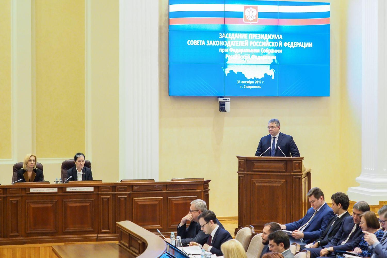 Владимир Киселёв примет участие в совещании Президиума Совета законодателей