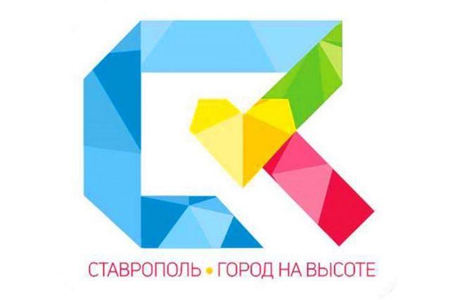 «Фабрика», «Мираж», «Бурито», «Градусы», Хор Турецкого и Стас Костюшкин украсят 240-летие Ставрополя