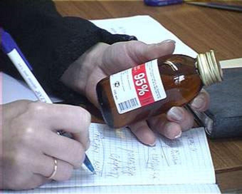 На Ставрополье изъяли из продажи более шести литров опасных лосьонов