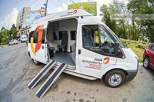 МФЦ Ставрополья готовятся к оказанию новых услуг