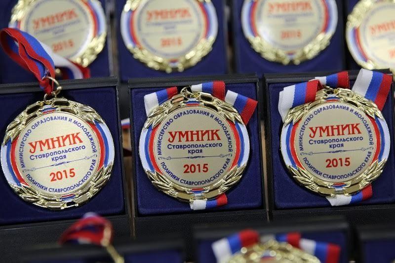 ВСтаврополе выбирают «УМНИКОВ» края из150 участников