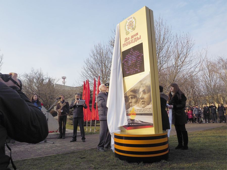 ВСтаврополе 22января вновь запустят часы обратного отсчёта