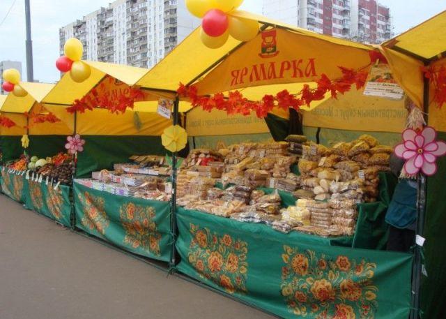 В Ставрополе 4 ноября пройдёт большая праздничная ярмарка