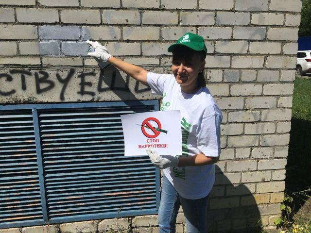 В Железноводске молодёжь уничтожила рекламу наркотиков на улицах города