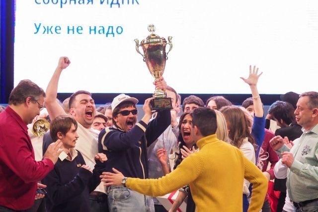 В Ставрополе прошёл финал лиги КВН «Кавказ»
