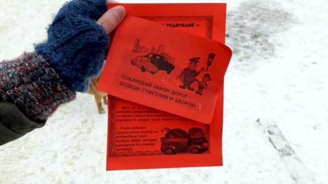 На Ставрополье водителям напомнили о правилах перевозки детей в автомобилях