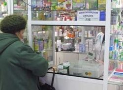 Аптечные учреждения Ставрополья нарушают финансовую дисциплину