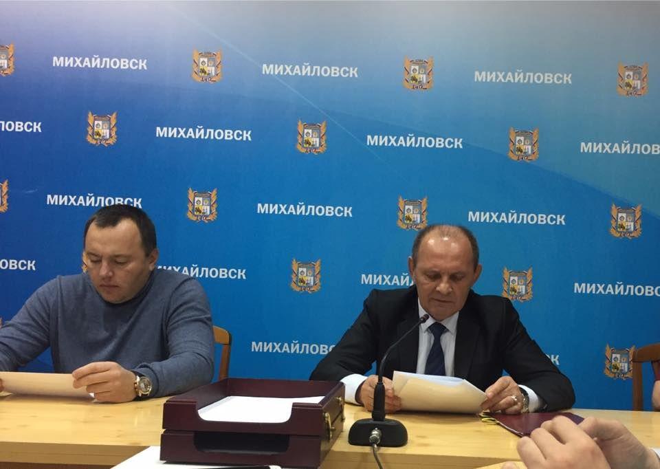 Руководитель администрации Михайловска преждевременно ушёл вотставку