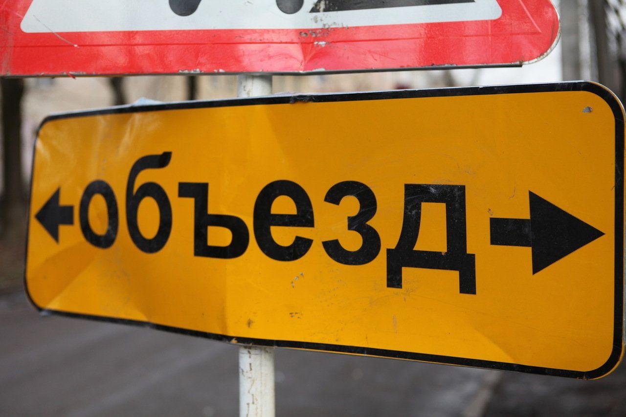 Проспект Октябрьской Революции перекрыли в Ставрополе на 1,5 месяца